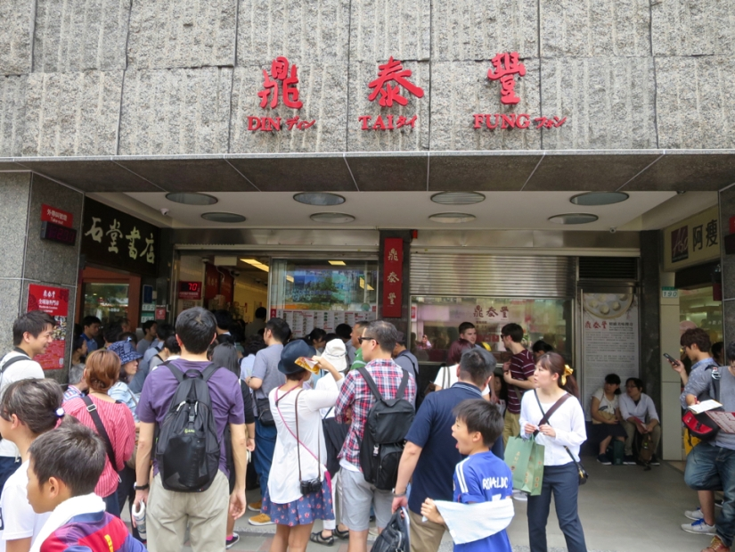 The original Din Tai Fung - only a 40 minute wait!